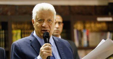 مرتضى منصور: أوافق على تعيين حكام مصريين لقمة الأهلى والزمالك