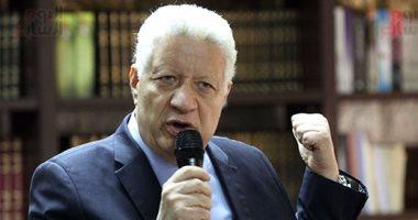 مرتضى منصور: أنقذت عاشور من مصير نور الدين وأعتذر للجمهور على سنة المؤمرات