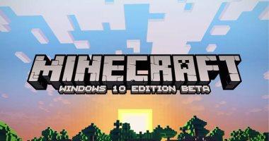 """تعملها إزاى؟.. كيفية تثبيت """" Minecraft shaders"""" وتحويل رسومات اللعبة"""