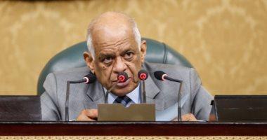 """رفع الجلسة العامة للبرلمان بعد إقرار """"الضريبة على الدخل"""""""