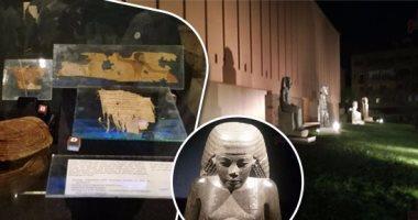 9 قطع آثرية جديدة من كنوز الفراعنة تنضم لمتحف الأقصر.. تعرف عليها