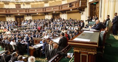 تعرف على رحلة الموازنة العامة للدولة خلال 75 يومًا تحت قبة البرلمان