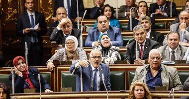 """البرلمان يبدأ مناقشة الشرائح الجديدة بقانون """"الضريبة على الدخل"""""""