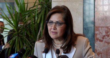 وزيرة التخطيط: المواطن سيشعر بانخفاض الأسعار تدريجيا