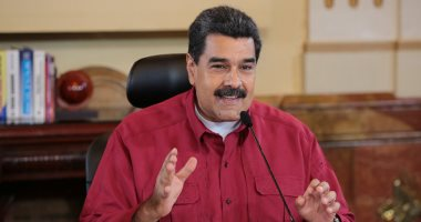 البيت الأبيض يشيد بالتصويت الرمزى ضد مادورو فى فنزويلا