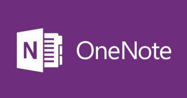 مايكروسوفت تطرح تحديثا جديدا لبرنامج OneNote على منصة ويندوز 10 -