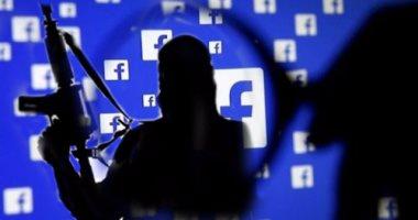 كيف تخطط شركات التكنولوجيا لمواجهة المتطرفين على منصاتها