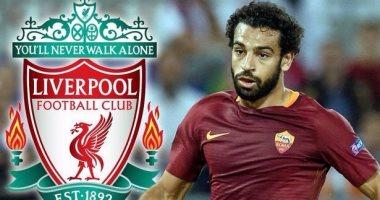تعرف على الخاسرين من صفقة انتقال محمد صلاح إلى ليفربول