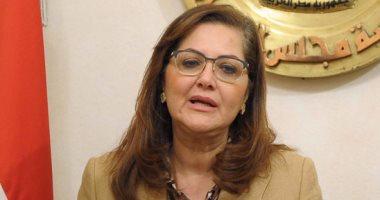 وزيرة التخطيط تفتتح مؤتمر الترقيم المكانى بحضور قيادات وحدة الابتكار غدا