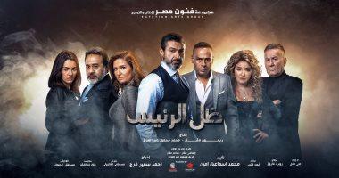 """الحلقة 23 من """"ظل الرئيس"""".. محمود عبد المغنى يكتشف مراقبته من ضابط التحقيقات"""