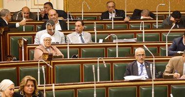 بالصور.. بدء الجلسة العامة لمجلس النواب لمناقشة زيادة المعاشات وعلاوة الغلاء