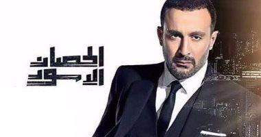"""الحلقة 23 من """"الحصان الأسود"""".. فراج وياسمين صبرى يخططان للتخلص من السقا"""