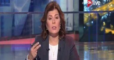 """أمانى الخياط: أسامة رسلان يريد الاستيلاء على """"الأطباء العرب"""" لتجميد عضوية مصر"""