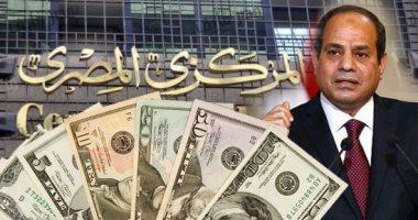 5 أسباب تجعل مصر ضمن أكبر 20 اقتصادا فى العالم خلال 10 سنوات.. حصاد نتائج الإصلاحات الهيكلية العام المقبل.. وقناة السويس وقطاع الطاقة والعاصمة الإدارية محركات النمو.. ودعم دور القطاع الخاص يرفع النمو لـ8%