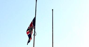 السفارة البريطانية بالقاهرة تنكس الأعلام بعد حادث فينسبرى بارك فى لندن