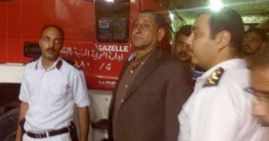 السيطرة على حريق فى عقار غرب الإسكندرية دون حدوث إصابات