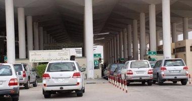 السعودية نيوز |                                              صحيفة سعودية: إزاحة الحواجز الخرسانية فى منفذ سلوى الحدودى مع قطر