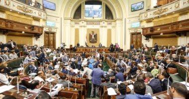 """تعرف على رؤساء الهيئات البرلمانية بدور الانعقاد الجديد و""""الوفد"""" يعلق قراره"""