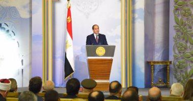 الرئيس السيسي يصدق على اتفاقية تعيين الحدود بين مصر والسعودية