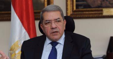 5  وزراء يصلون شرم الشيخ لحضور مؤتمر الشمول المالى