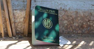 ننشر صور مسربة لجوازات سفر تنظيم داعش الإرهابى