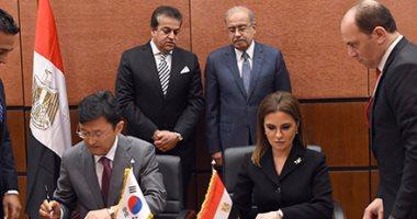 وزيرة الاستثمار توقع منحة إنشاء كلية مصرية كورية ببنى سويف بـ6 ملايين دولار