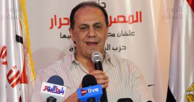 بالصور.. نصر القفاص: عصام خليل تحمل عبء الإنفاق على حزب المصريين الأحرار