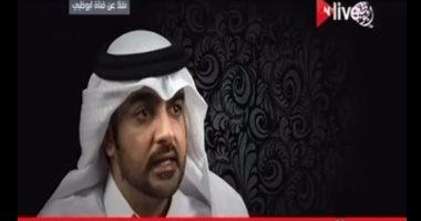 اعترافات ضابط مخابرات قطرى بعد القبض عليه فى الإمارات