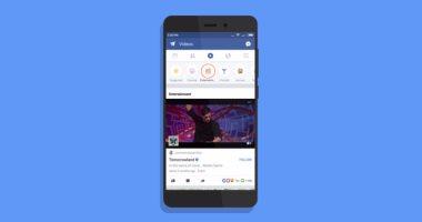 فيس بوك يطلق ميزة جديدة للتعرف على أصدقاء دون إضافتهم