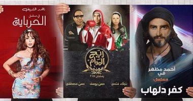 نجوم الزمن الجميل فى دراما رمضان 2017