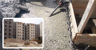 وزارة الإسكان السعودية توقع 6 مذكرات تفاهم لتنفيذ مشروعات سكنية
