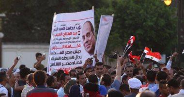 """""""مستقبل وطن"""" المنوفية يفتح مقراته لحملة علشان تبنيها لدعم الرئيس"""