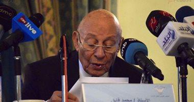 """""""القومى لحقوق الإنسان"""" يعلن عقد الملتقى الحادى عشر للجمعيات الأهلية"""