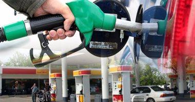 أهم 7 فروق بين تكلفة دعم الوقود فى الربع الأول والثانى من العام المالى
