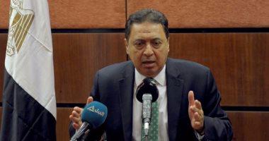"""""""الصحة"""": 9 ملايين مصرى بالخارج يستفيدون من ميكنة الخدمات الصحية"""