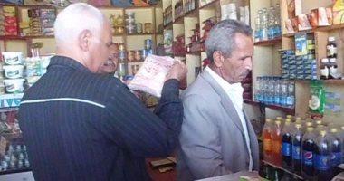ضبط مدير محطة لتنقية وتعبئة المياه بدون ترخيص فى الإسكندرية