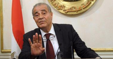 وزير التموين: مصر تستهلك 16 مليون طن قمح و79 مليون يحصلون على خبز مدعم