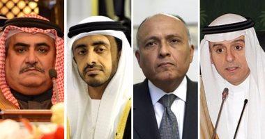 الدول الداعية لمكافحة الإرهاب: لن نعاقب الشركات الأمريكية التى تعمل مع الدوحة