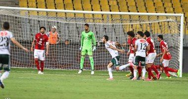 شارك برأيك.. من يُتوج بلقب كأس مصر