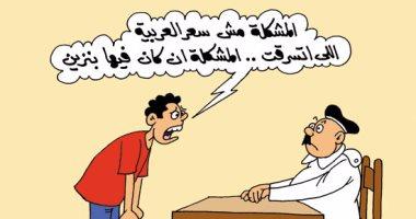 """المصريون يبكون """"البنزين المسروق"""".. فى كاريكاتير ساخر لـ""""اليوم السابع"""""""