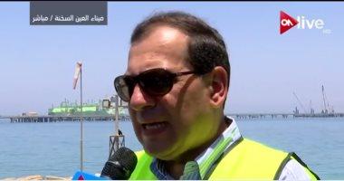 وزير البترول: تكلفة خط الغاز الرابط بين مصر وقبرص تصل لـ مليار دولار