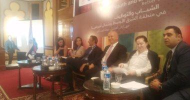 مؤتمر التوظيف يوصى بحث الشباب على العمل فى القطاع الخاص