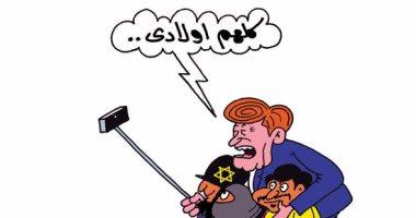 """ترامب يتبنى إرهاب تميم وداعش وإسرائيل.. بكاريكاتير """"اليوم السابع"""""""