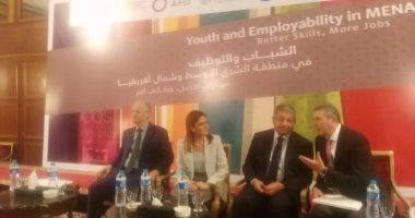 انطلاق فعاليات مؤتمر التوظيف بحضور وزيرى الاستثمار والشباب