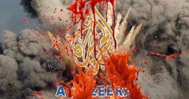من القاعدة إلى داعش.. قناة الجزيرة منبر التنظيمات الإرهابية