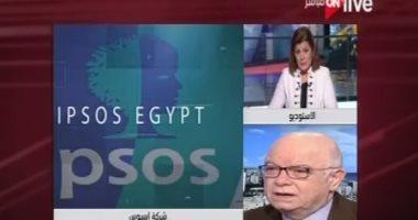 """رئيس تحرير """"اللواء"""" اللبنانية: استطلاعات وتقارير """"إبسوس"""" مختلقة ومشكوك فيها"""