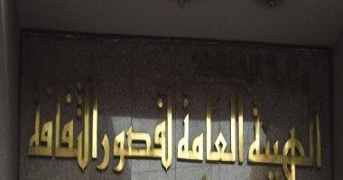 قافلة طبية للكشف المبكر عن سرطان الثدى بقصر ثقافة منشأة ناصر