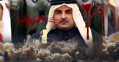 """غضب خليجى على """"تويتر"""" بعد خبر إقامة قاعدة عسكرية إيرانية فى قطر"""