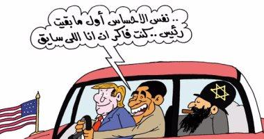 """ترامب يقود أمريكا بأوامر إسرائيلية.. فى كاريكاتير """"اليوم السابع"""""""