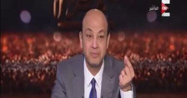 """عمرو أديب: """"الناس بتفرح فى الشماتة فيا أكتر ما بتفرح لفوز الأهلى"""""""